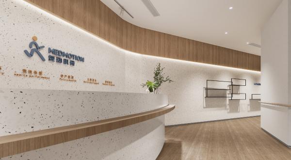 上海复动肌骨(复跃康复医学诊所)
