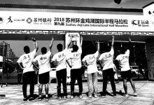 十字韧带手术5年后,以一场马拉松来重写青春-前叉之家